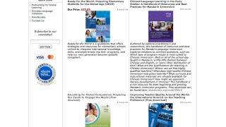Educators can download guides, some of which are free, to help them set up, maintain, or improve language programs.