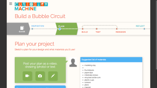 """An Engineering Design Process """"progress bar"""" organizes each project; the planning segment provides a materials list and the opportunity to upload text, photos, and/or video of the student's ideas."""