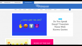 Articles explore how language is used in real life, including explorations of slang, emojis, and memes.