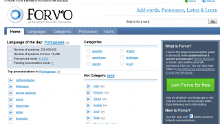Forvo doesn't have a lot of frills, but it's easy to use and can be helpful.