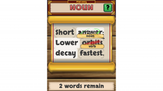 Look out for some errors. Here a noun is misidentified as a verb.
