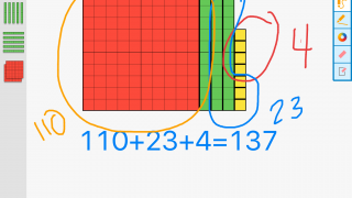 Annotation tools let you write all over your block patterns.