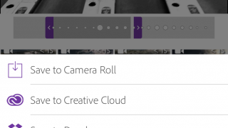 Save or share to a variety of services or export to Premiere Pro.