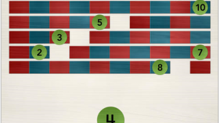 The Montessori number rods show how quantities match to numerals.