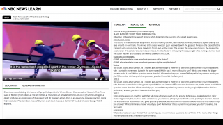 Some videos feature activities in the Related Text section.