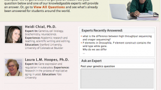 Access the Ask an Expert feature through the STUDENTS link at the top of the main page.