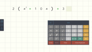 Build complex equations using the long-tap buttons on the keypad.