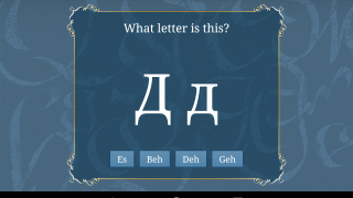 """The """"Games"""" feature lets users pick the right name for random letters on screen."""