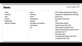 Users can search by topic, region, or article.