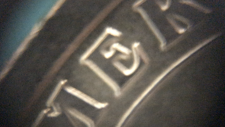 Remove the sample cap to observe 3D objects such as a coin.