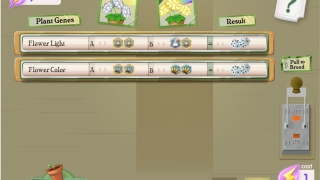 Breed plants to match the order requirements.